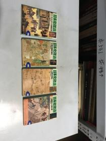 日本史探访 5-7、11 四本合售(日文原版 详情看图)