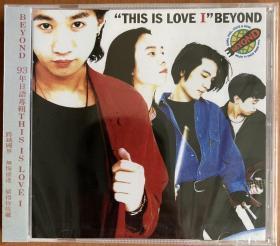 Beyond 黄家驹 全日语专辑 全新未拆CD