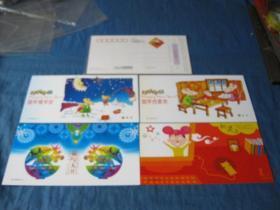 三轮生肖鼠贺年(有奖)明信片一套(生肖文化:生肖纪念品、生日礼品)(保真)