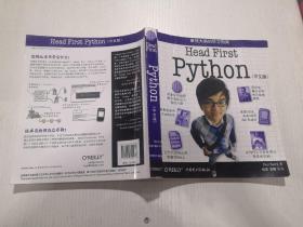 Head First Python(中文版)