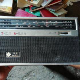 海燕B33Ⅰ型收音机(可听)