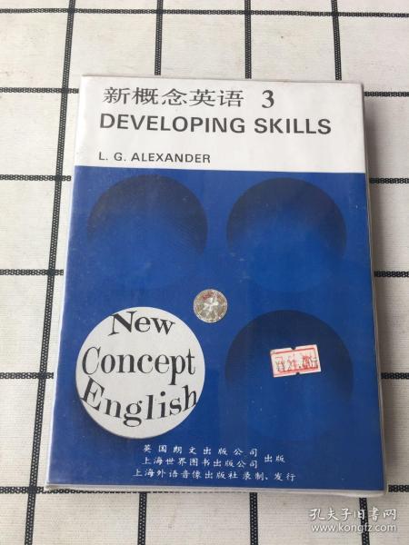 新概念英語3(磁帶)全三盤