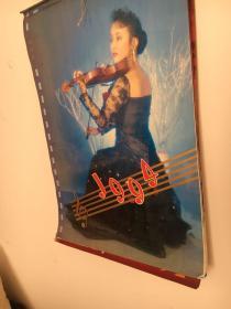 1994年美女挂历