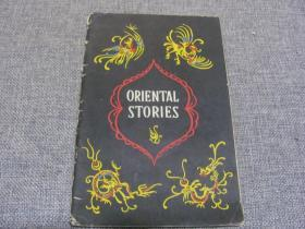priental stories 6407【俄文原版少儿图书】ORIENTAL STORIES【英文小说俄文注释】