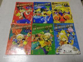 宠物小精灵 特别篇 7册全 缺第2册 共6本合售