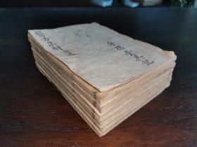 在售孤本木刻版,少見醫學典籍《重刊醫方集解》六冊一套全,后附救急良方、勿藥玄詮等。