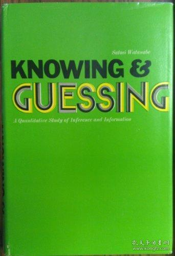 Knowing and Guessing:Quantitative Study of Inference and Information