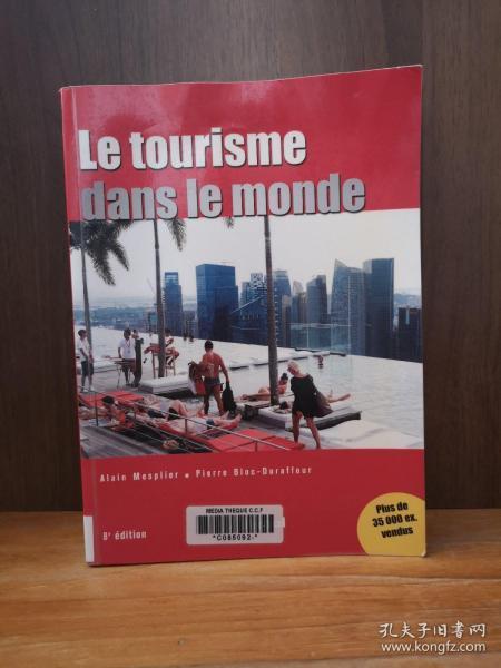 Le Tourisme Dans Le Monde 【法文原版】
