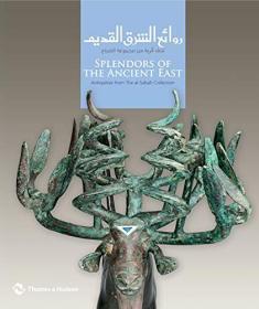 【现货】Splendors of the Ancient East: Antiquities from The al-Sabah Collection