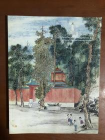 嘉德四季(23):中国书画(二)