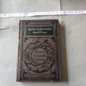 Egypt and Scythia