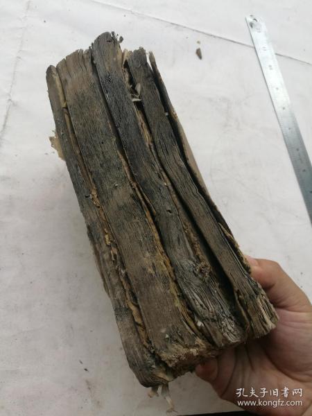 四书人物类典串珠四厚册