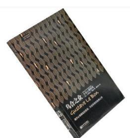 乌合之众 大众心理研究 古斯塔夫勒庞 心理学哲学 正版书籍