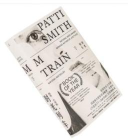 时光列车 帕蒂史密斯作品 理想国 朋克音乐散文自传 精装 正版书籍 全新现货