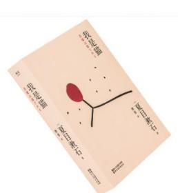 我是猫 夏目漱石 日本小说书籍 果麦文化 浙江文艺出版社 正版书籍 全新现货包邮