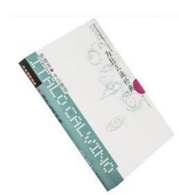 为什么读经典 伊塔洛卡尔维诺 意大利 黄灿然翻译 卡尔维诺经典 精装 正版书籍包邮