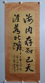 保真书画,中国书协理事,天津书协主席唐云来书法一幅,尺寸93×38.5cm