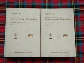 电力系统技术:国际电力系统技术会议论文集 I、II 全两册 英文版 精装本【英文】