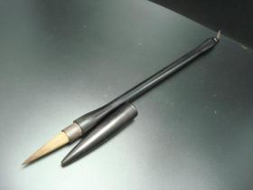 旧藏 老紫檀毛笔