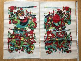 木版年画 武强博物馆馆藏清代古版    七八十年代植物颜料品色印制 颜色古朴自然(54×34)cm
