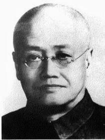 ◆◆林乾良旧藏---近现代名家邮趣【1】俞平伯   清代朴学大师俞樾曾孙