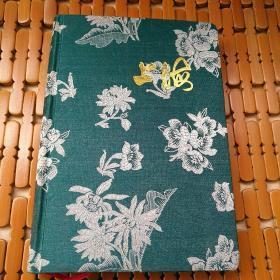 上海日记本