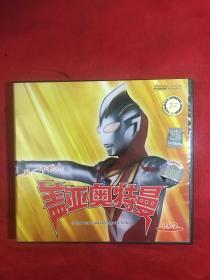 盖亚奥特曼 VCD 2碟装 光盘