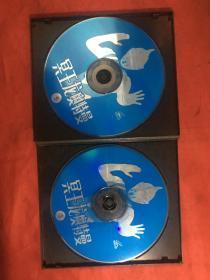 冥王龙奥特曼 VCD 2碟装 光盘