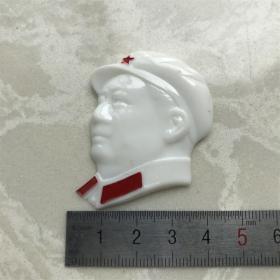 红色纪念收藏文革时期毛主席像章胸针徽章包老物件真正品塑料头像