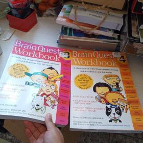 Brain Quest Workbook, Grade 3+Brain Quest Workbook: Grade 4 智力开发系列:4年级练习册【2本合售】外文版