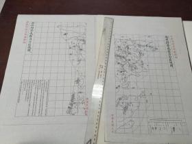 登州府荣成县自治区域图甲乙2张【该地最早的按比例尺绘制的地图】