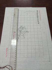 曹州府观城县自治区域图1张【该地最早的按比例尺绘制的地图】