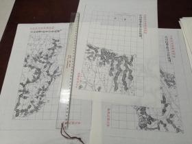 沂州府费县自治区域图甲乙丙3张【该地最早的按比例尺绘制的地图】
