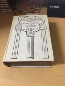 简明牛津字典(THE pocket OXFORD DICTIONARY)1916