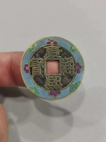 4个康熙铜钱
