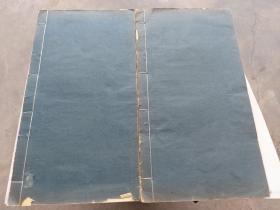 陕西安康地方志,旧精抄大开本《砖坪县志》两巨册全。开本巨大。