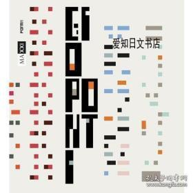 【包邮】2020年出版 Gio Ponti. Amare l'architettura