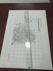 青州府益都县自治区域图甲乙2张【该地最早的按比例尺绘制的地图】