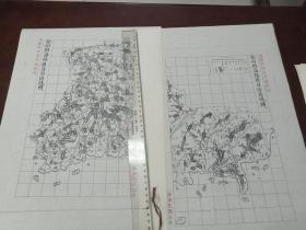登州府海阳县自治区域图甲乙2张【该地最早的按比例尺绘制的地图】