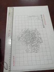 曹州府范县自治区域图1张【该地最早的按比例尺绘制的地图】