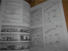 国际建筑设计竞赛获奖作品.II:[中英文本]
