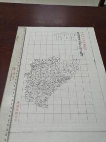 曹州府成武县自治区域图1张【该地最早的按比例尺绘制的地图】