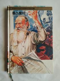 韩文韩语原版 系列26