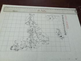 济南府长山县自治区域图1张【该地最早的按比例尺绘制的地图】
