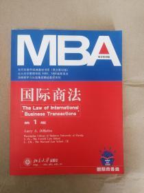 国际商法(英文影印版国际商务类)/当代全美MBA经典教材书系9787301065570  书有破损  详见实物图