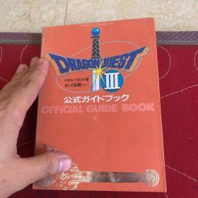日文原版 游戏攻略