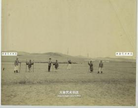 清代1900年代左右德国军队在山东青岛进行地理测绘老照片,三名中国当地雇员协同。27X21.3厘米