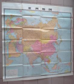【亚洲地图】