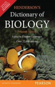 Dictionary Of Biology (Fifteenth Edition)