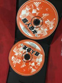 超人恐龙奥特曼 VCD 2碟装 光盘